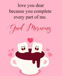 Cute Love Quotes with Good Morning Wish